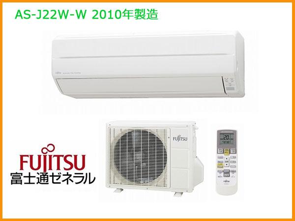 Điều hòa nội địa xuất xứ nhật bản Fujitsu AS-J22W