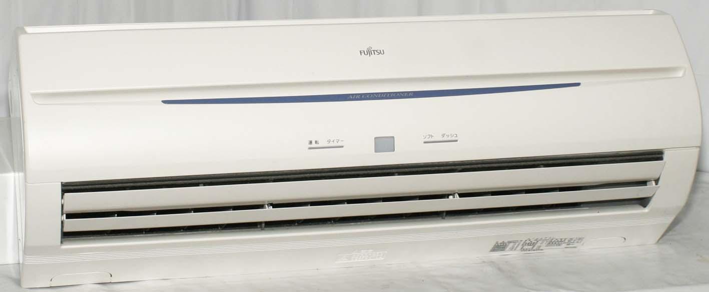 Điều hòa nội địa nhật Inverter Fujitsu  AS405PEH