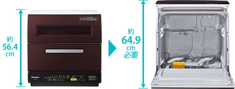 http://noicomdiennhat.com/images/Hangmoi/MRB/NP-TR8/kich%20thuoc%20NP-TR8.jpg