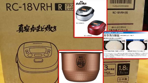 http://noicomdiennhat.com/images/Hangmoi/Noicom/Toshiba/RC-18VRH/noi-nhat-toshiba.jpg