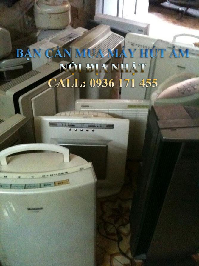 http://noicomdiennhat.com/images/Mayhutam/Noi%20dia/may-hut-am-noi-dia-nhat.jpg