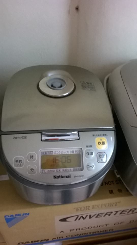 Nồi cơm điện cao tần IH nhật National SR-HG101
