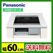 Bếp từ Panasonic KZ-D32AS2 của nhật tại Hoàng Mai