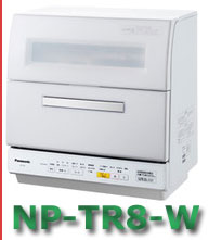 Máy rửa bát nội địa nhật Panasonic NP-TR8-W Mới