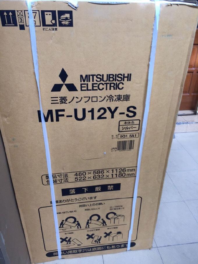 Tủ cấp đông nội địa nhật Mitsubishi MF-U12Y-S