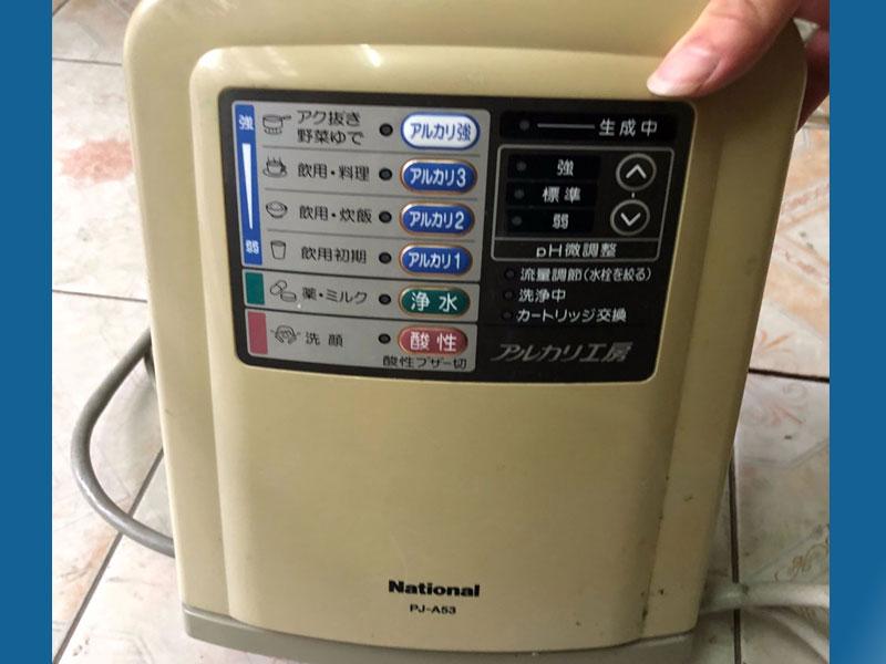 Máy lọc nước nội địa Nhật national PJ-A53